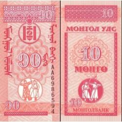 اسکناس 10 مونگو - مغولستان 1993