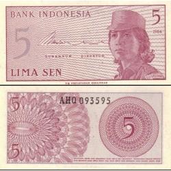 اسکناس 5 سن - اندونزی 1964