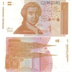 اسکناس 1 دینار - کرواسی 1991