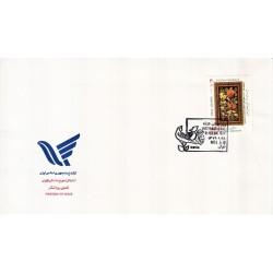 پاکت مهر روز تمبر روز جهانی موزه 1372