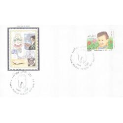 پاکت مهر روز تمبر روز جهانی بهداشت 1373