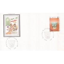 پاکت مهر روز تمبر میراث فرهنگی 1373