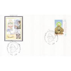 پاکت مهر روز تمبر پانزدهمین سالگرد شهادت استاد مطهری 1373