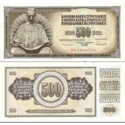 اسکناس 500 دینار - یوگوسلاوی 1986