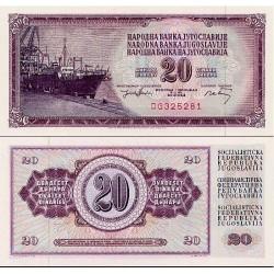 اسکناس 20 دینار - یوگوسلاوی 1974