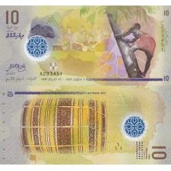 اسکناس پلیمر 10 روفیا - مالدیو 2015