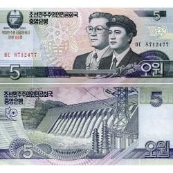 اسکناس 5 ون - کره شمالی 2002