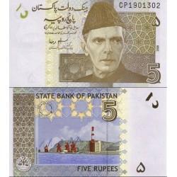 اسکناس 5 روپیه - پاکستان 2009