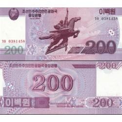 اسکناس 200  ون - کره شمالی 2008