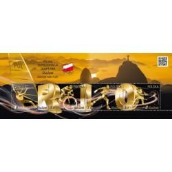 مینی شیت بازیهای المپیک ریو - ریو دجانیرو برزیل - لهستان 2016