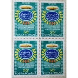 بلوک تمبر 2500مین سالگرد بنیانگذاری پادشاهی ایران  - رومانی 1971