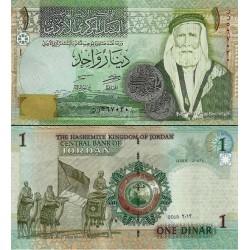 اسکناس 1 دینار - اردن 2013