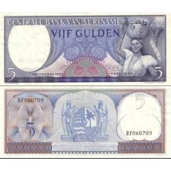 اسکناس 5 گولدن - سورینام 1963
