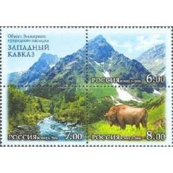 3 عدد تمبر میراث طبیعی جهانی در روسیه با تب - غرب قفقاز - روسیه 2006