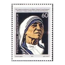 1 عدد تمبر صدمین سال تولد مادر ترزا - مقدونیه 2010