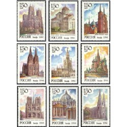 9 عدد تمبر کلیساها - روسیه 1994