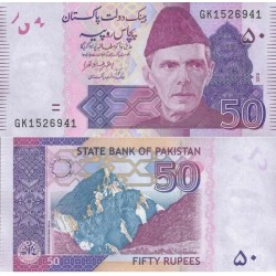 اسکناس 50 روپیه - پاکستان 2016 امضا اشرف وتهرا