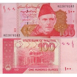 اسکناس 100 روپیه - پاکستان 2016 امضا اشرف وتهرا