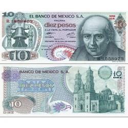 اسکناس 10 پزو - مکزیک 1977 سری 1EQ تا 1EV