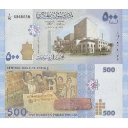 اسکناس 500 پوند - سوریه 2013