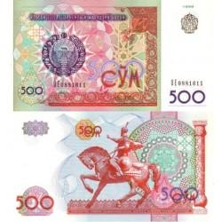 اسکناس 500 سام - ازبکستان 1999