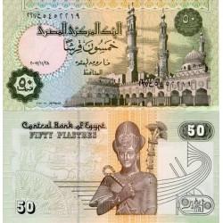 اسکناس 50 پیاستر - قرشا - مصر 2007