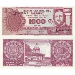 اسکناس 1000 گورانی - پاراگوئه 1998