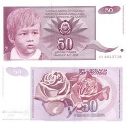 اسکناس 50 دینار - یوگوسلاوی 1990