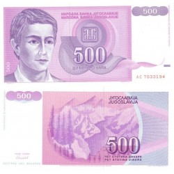 اسکناس 500 دینار - یوگوسلاوی 1992