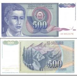 اسکناس 500 دینار - یوگوسلاوی 1990