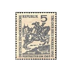 1 عدد تمبر روز تمبر  - جمهوری دموکراتیک آلمان 1957