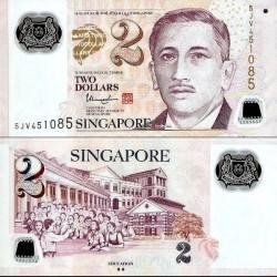 اسکناس پلیمر 2 دلار - سنگاپور 2015 با دو لوزی کوچک در پشت زیر کلمه EDUCATION