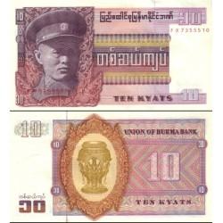 اسکناس 10 کیات میانمار (برمه) 1973 تک