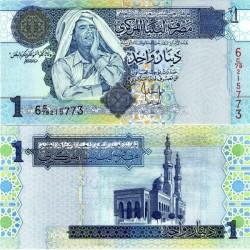 اسکناس 1 دینار - لیبی 2004