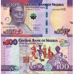 اسکناس 100 نایرا -نیجریه 2014