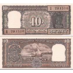اسکناس 10 روپیه - هندوستان 1985   95% دارای اثر سوراخ منگنه و یک لکه زرد رنگ جزئی در حاشیه