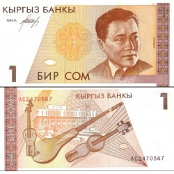 اسکناس 1 سام - قرقیزستان 1994