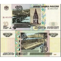 اسکناس 10 روبل - روسیه 2004 با متن ریز تاریخ 2004 در پشت