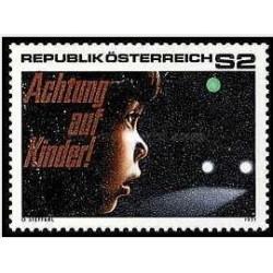 1 عدد تمبر ایمنی ترافیک - اتریش 1971