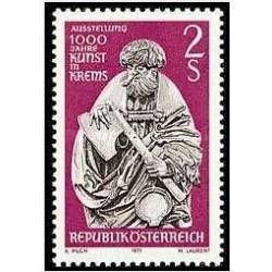 1 عدد تمبر هزارمین سالگرد هنر در کرمز - اتریش 1971