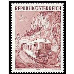 1 عدد تمبر سالگرد راه آهن - اتریش 1971