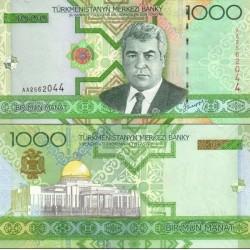 اسکناس 1000 منات - ترکمنستان 2005