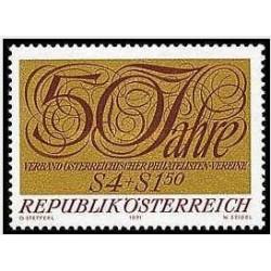 1 عدد تمبر50مین سالگرد انجمن تمبر شناسی اتریش - اتریش 1971