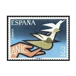 1 عدد تمبر انجمن معلولان  - اسپانیا 1976