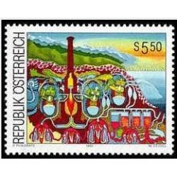 1 عدد تمبر هنر مدرن در اتریش - تابلو نقاشی- اتریش 1992