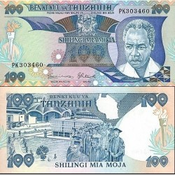 اسکناس 100 شیلینگ - تانزانیا 1986