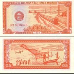اسکناس 0.5 ریل - کامبوج 1979