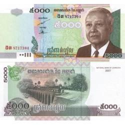 اسکناس 5000 ریل - کامبوج 2007