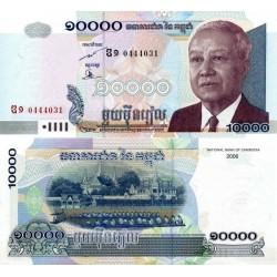 اسکناس 10000 ریل - کامبوج 2006