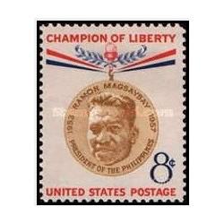 1عدد تمبر رامون ماگسای سای -مدافع آزادی  - آمریکا 1957